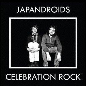 japandroids-celebration-rock-album-art