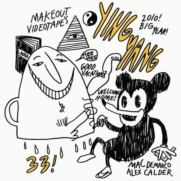 makeoutvideotape