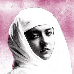 Protomartyr: Relatives In Descent [Album Review]