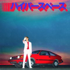 Beck: Hyperspace [Album Review]